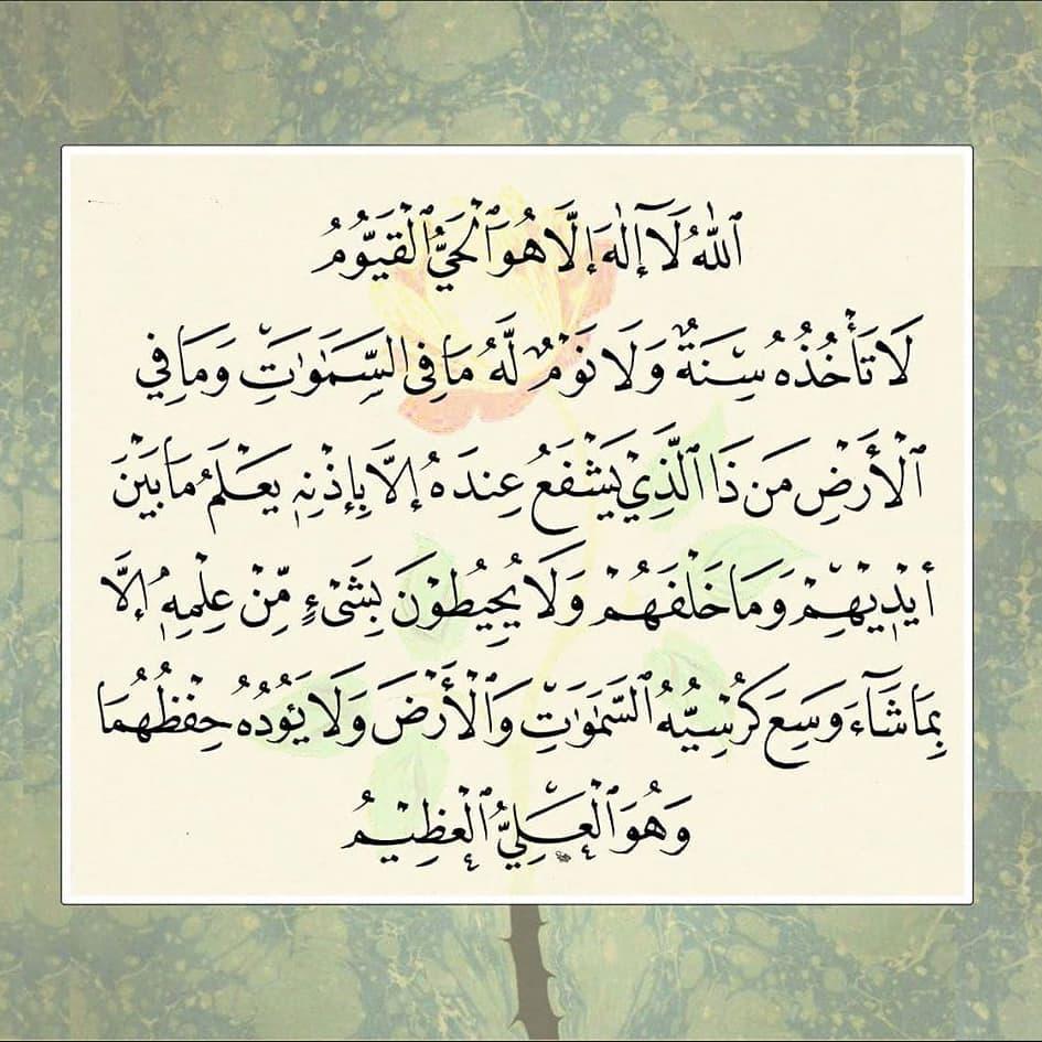 Download karya Kaligrafi Naskhi الخطاط @alkhattatmasud . . . . . . . . . . . . . . . #خط #خط_النسخ #خطاطين_الإنس…-naskhcalligraphy
