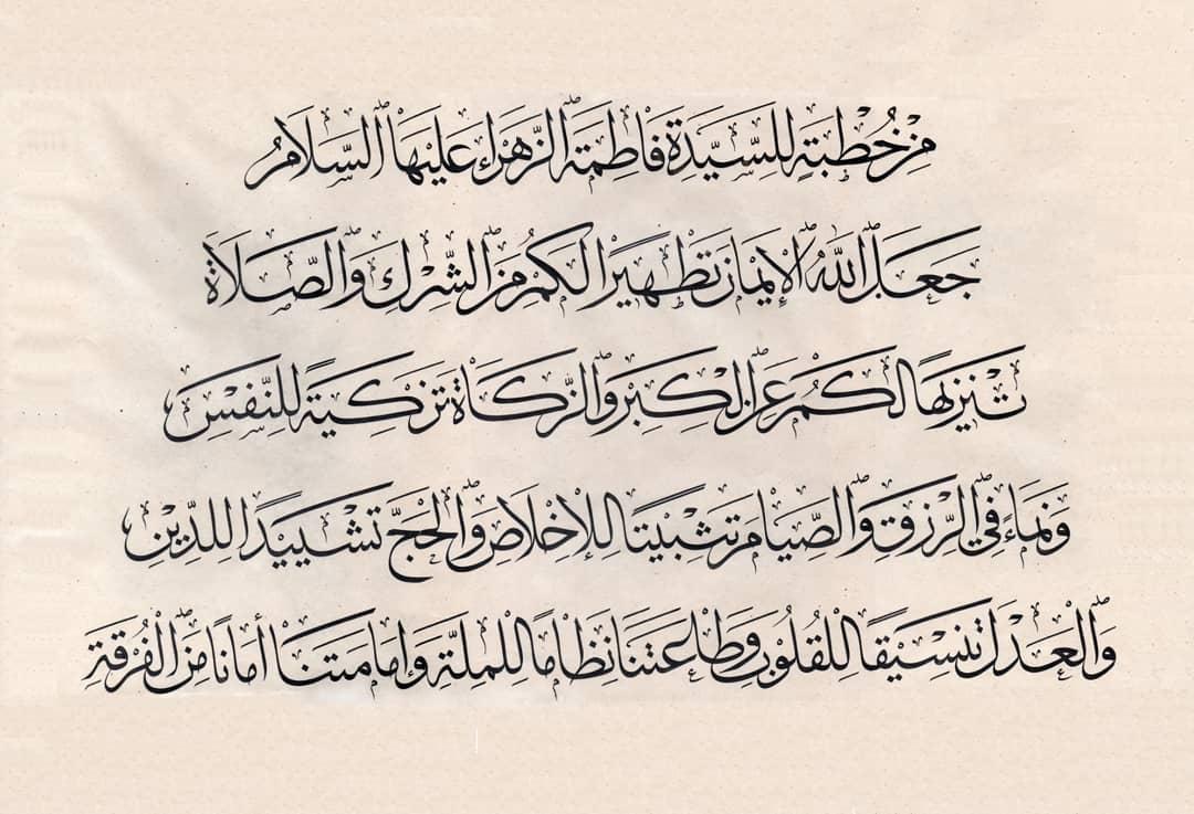 Foto Karya Kaligrafi Alhamdulillah… Terimkasih sedalam-dalamnya kepada semua guru, orang tua , kelu…- Teguh Prastio