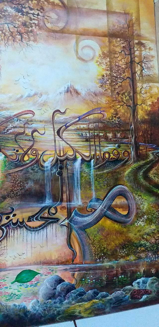 Kaligrafi Kontemporer Ustadz Poniman  79