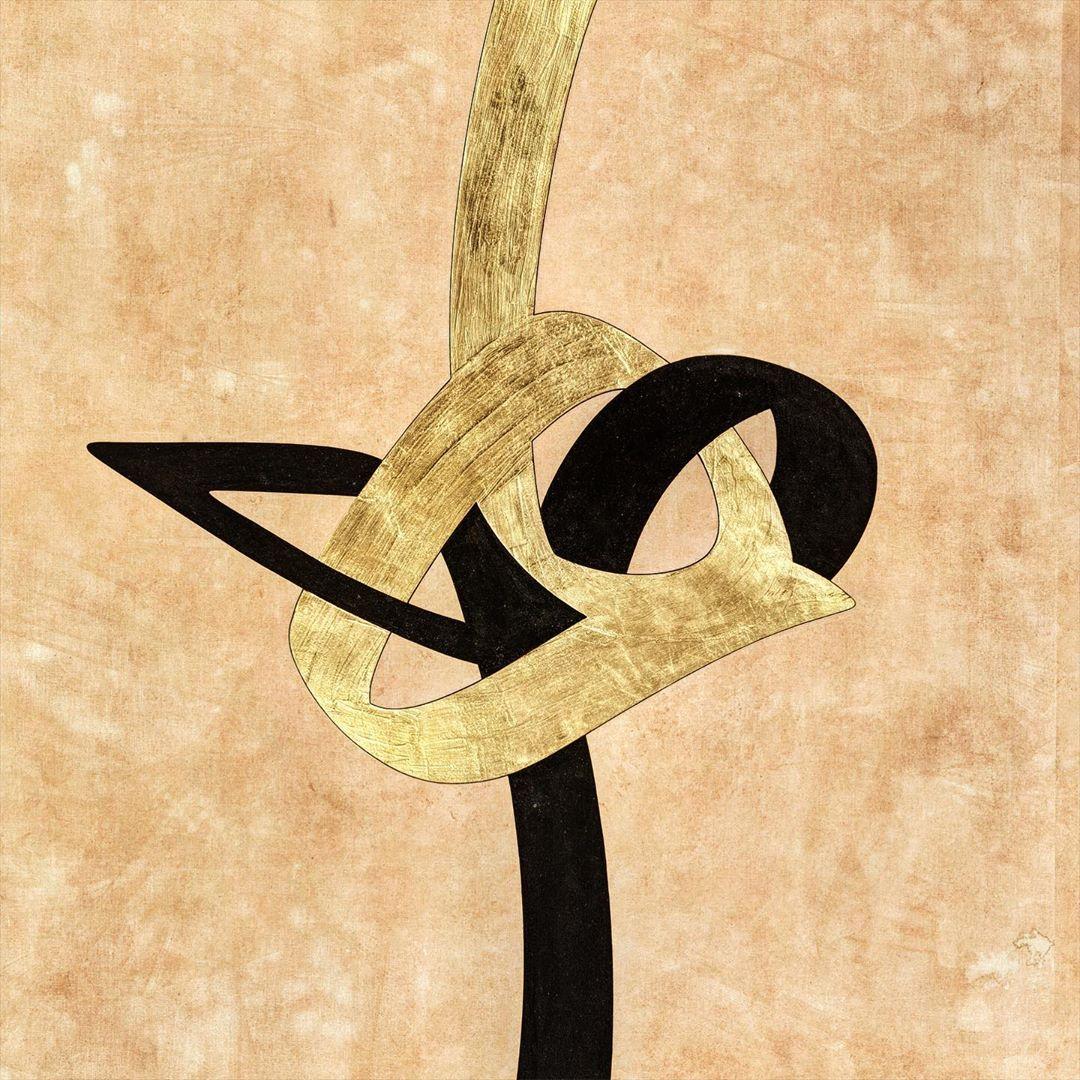 Karya Kaligrafi بين الروح والجسد .. برزخٌ لطيف الى عالم المعنى روح تشدك الى الملكوت الاعلى  وجس…- jasssim Meraj