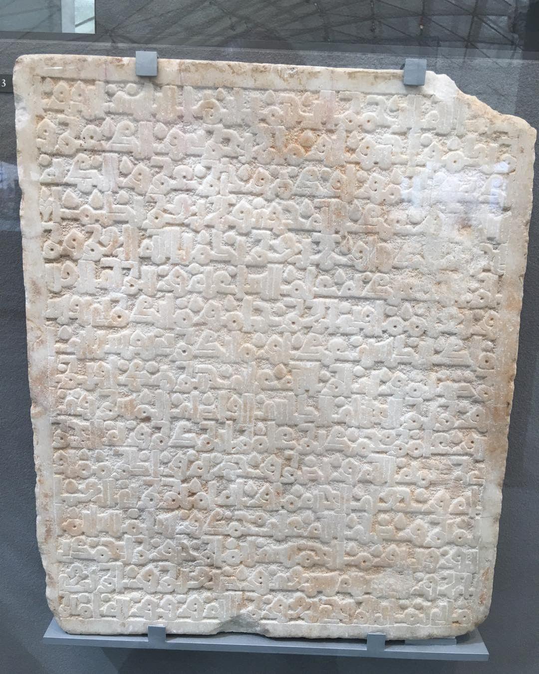 Khat Diwani Ajhalawani/Amr شاهد قبر منحوت على الرخام، وجد في مصر في القرن الخامس من الهجرة. #متحف_اللوفر #ب… 30