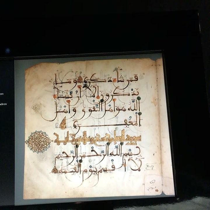 Khat Diwani Ajhalawani/Amr طريقة عرض جميلة تعمل بتحديد النص من المخطوطات ومن قم تكبيرها وعرضها على الجدار ب… 30