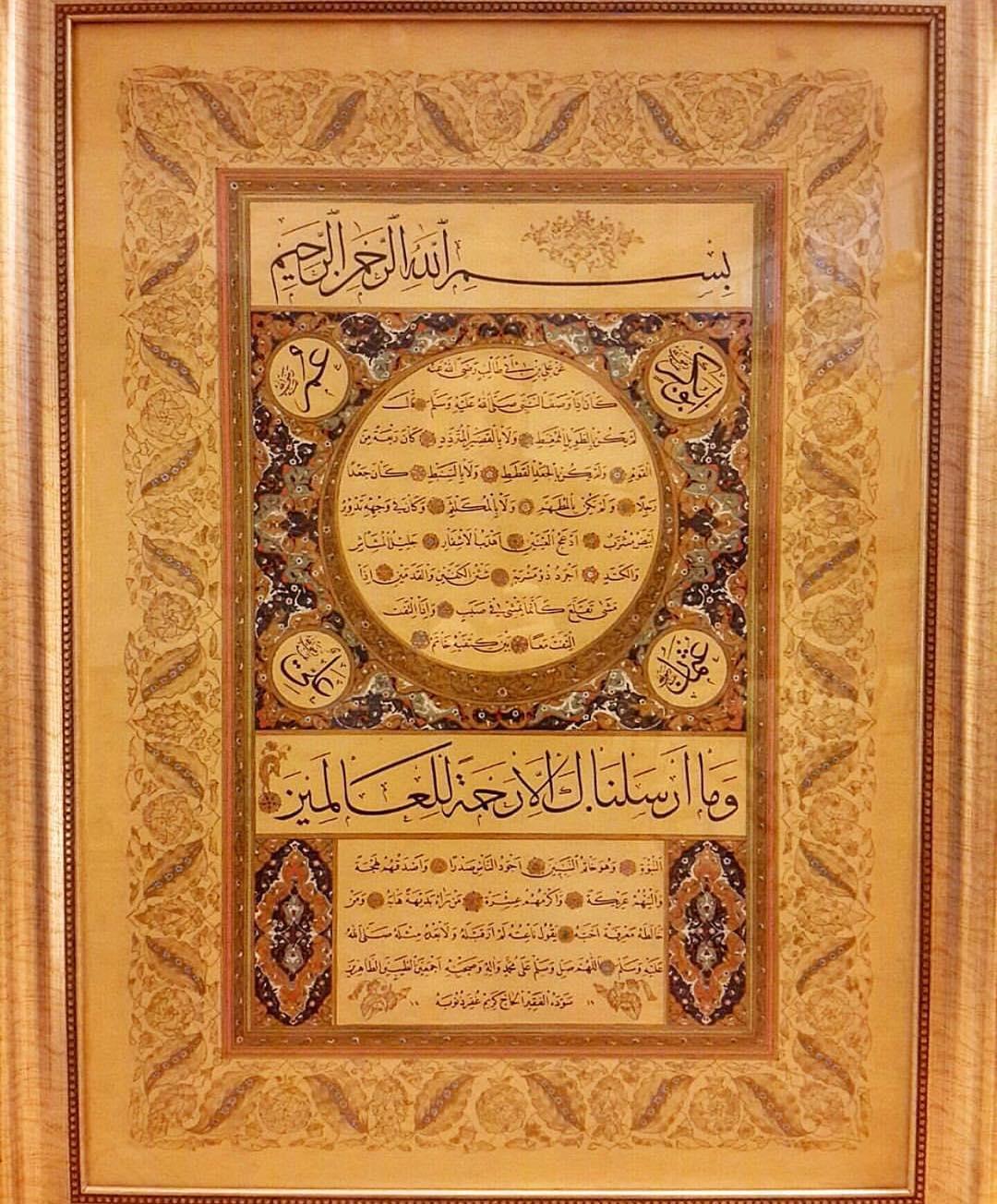 Professional Calligrapher Bijar Arbilly Calligraphy  حلية قديمة بناريخ ١٤١٦ اول حلية لي #calligraphy #kunst #art #bild #berlin #arbil… 166