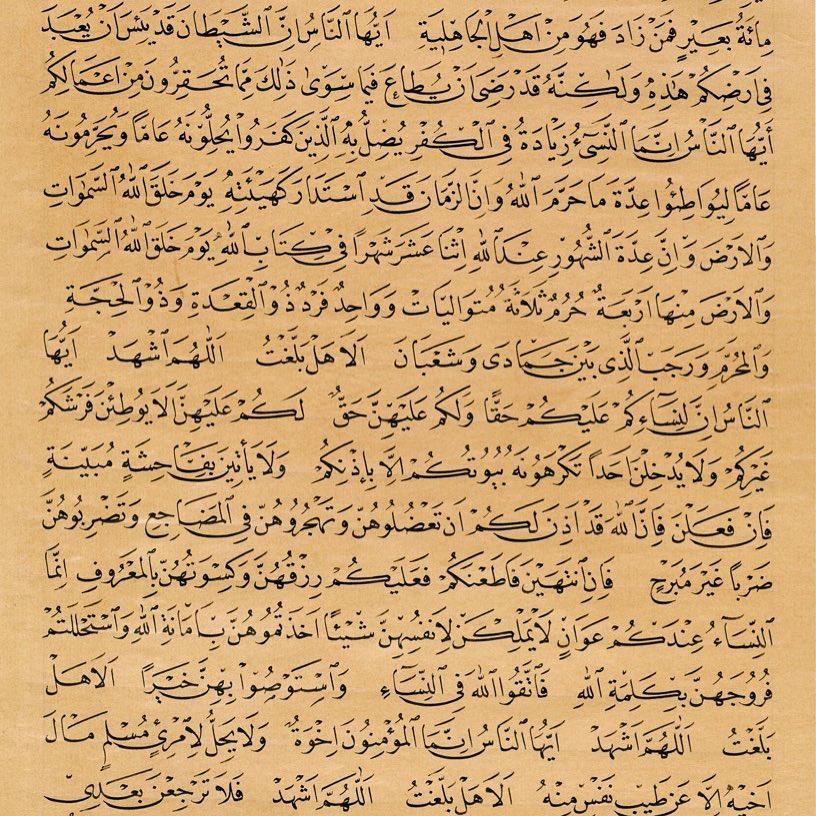 Professional Calligrapher Bijar Arbilly Calligraphy  خطبة الوداع الجزء الثاني #calligraphy #kunst #art #bild #berlin #arbil #dubai #k… 158