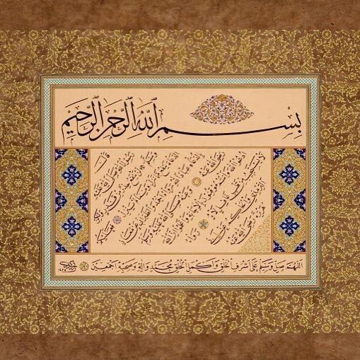 Professional Calligrapher Bijar Arbilly Calligraphy  من لوحاتي القديمة#calligraphy #kunst #art #bild #berlin #arbil #dubai #kuwait #f… 138