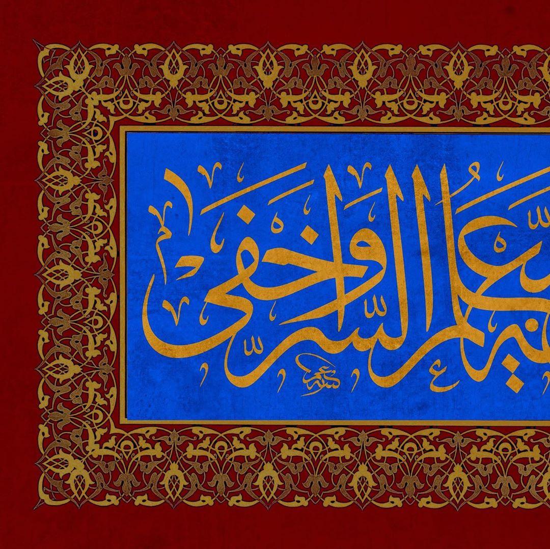 Thuluth Arabic Calligraphy Omeryildizbursa #celisülüs #celisulus #hatsanatı #hatsanati #islamicart #art #sülüs #sulus… 312