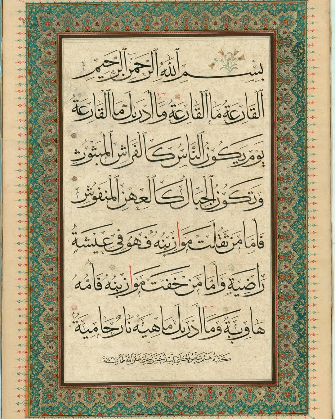 Works Calligraphy Haythamsalmo … 250