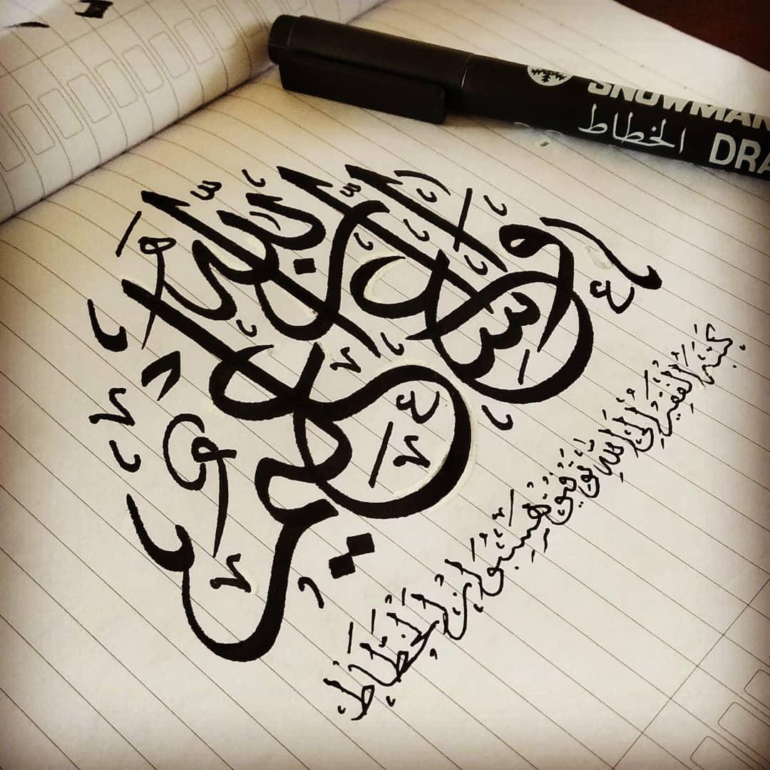Works Calligraphy Taufik Hasibuan … 46