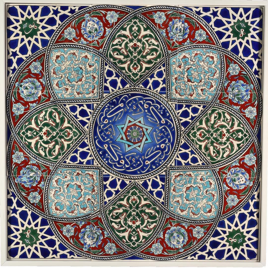 geleceginustalari Çini |  Ümmühan Çelikkaya (İstanbul) (Gelecegin Ustaları 5 – İkincilik ödülü) #g… 247