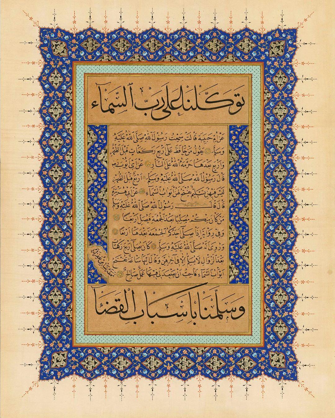 Apk Website For Arabic Calligraphy Hayırlı Cumalar Semânın Rabbine tevekkül ettik! Kaderin hükmüne teslim olduk! Ü... 710 1