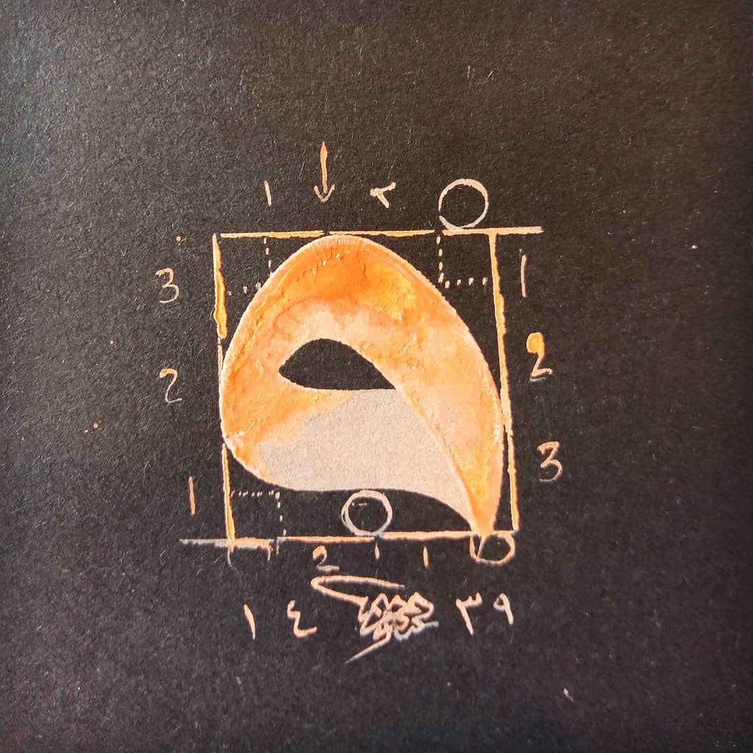 Arabic Calligraphy by Maulay Abdur Rahman  تشريح رأس الواو بطريقة الميزان الذهبي# hat #مشق#hattat#tezhip#زخرفة#فنون اسلامية… 314