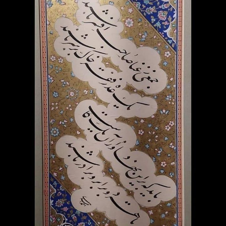 Download Gambar Kaligrafi استاد احمدی آموزش مجازی نستعلیق واتس اپ، تلگرام+989127066839 کانال تلگرام nastal…- Ahmadmalekian
