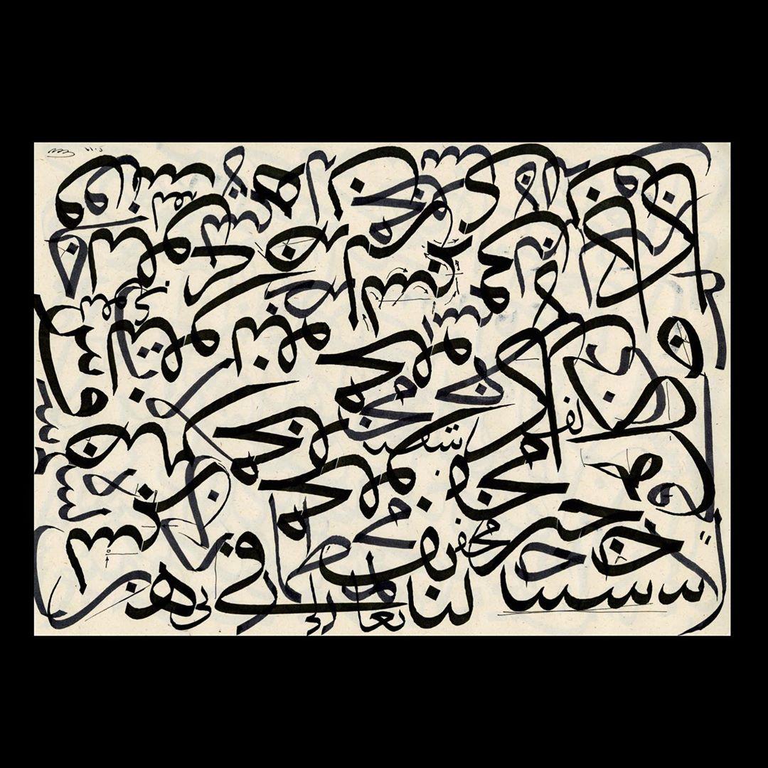 Download Kaligrafi Karya Kaligrafer Kristen أمشاق وتسويدات  #mashq #calligraphy #art #type #thuluth #خط_الثلث #arabic #wissa…-Wissam