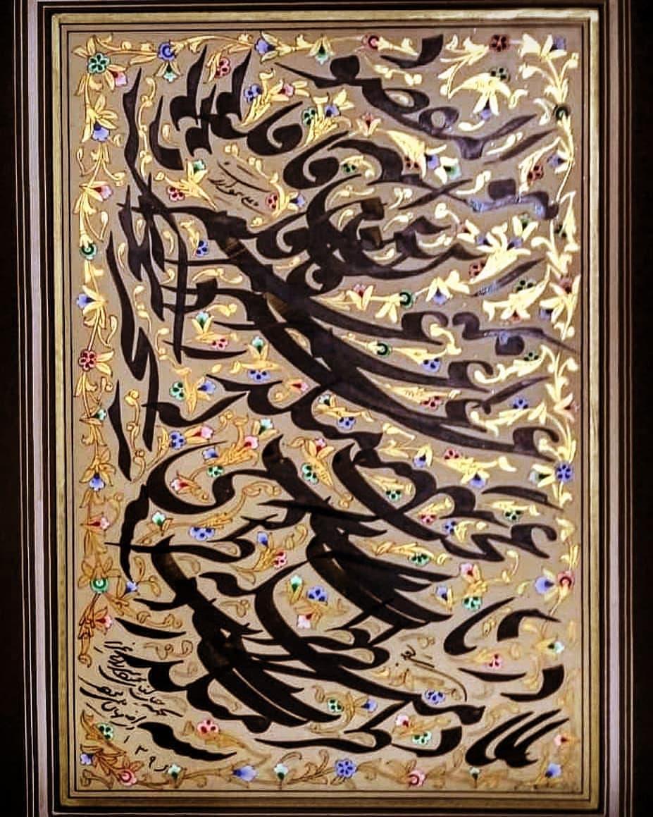 Download Photo Kaligrafi سیاه مشق بداهه اثر دستاد علی خیری از اصفهان @alikheiry334 . . . . . . . . #kalem…- Vahedi Masoud