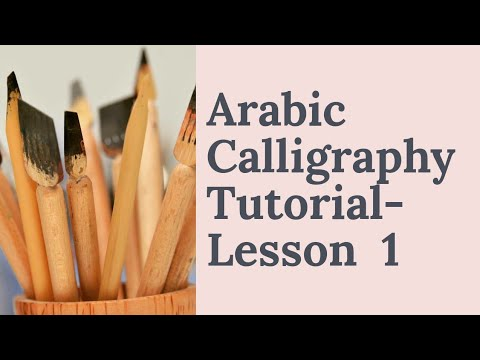 Download Video Arabic Calligraphy Tutorial #Lesson 1 (Basic Primary Practices with the Qalam)