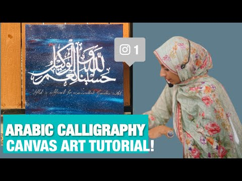 Download Video Art tutorial 2020 | Arabic Calligraphy On Canvas | Easy Painting tutorial
