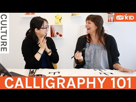 Download Video LET'S LEARN CALLIGRAPHY!! The beginner's guide to Chinese Calligraphy w/ Bibo and Carly!!