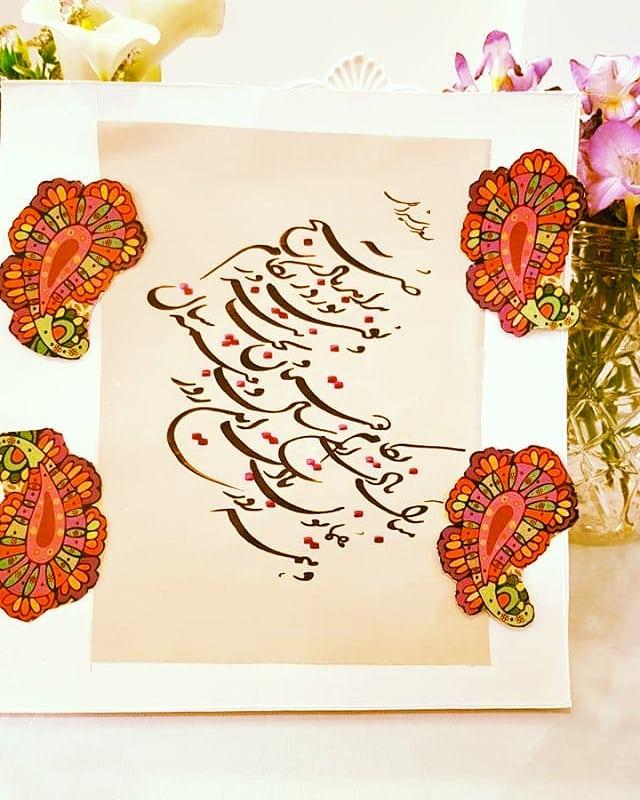 Farisi/Nasta'liq khatestan  ﷽ برآمد باد صبح و بوی نوروز به کام دوستان و بخت پیروز مبارک بادت این سال و همه س... 423 2