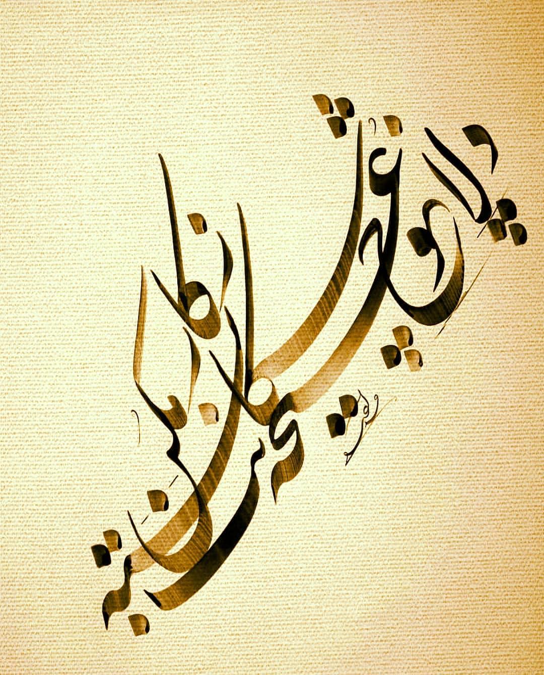Farisi/Nasta'liq khatestan  ﷽ دلا چو غنچه شکایت ز کار بسته مکن . #خطستان  @khatestan #خط_خودکاری#خط_خودکاری... 1194 1