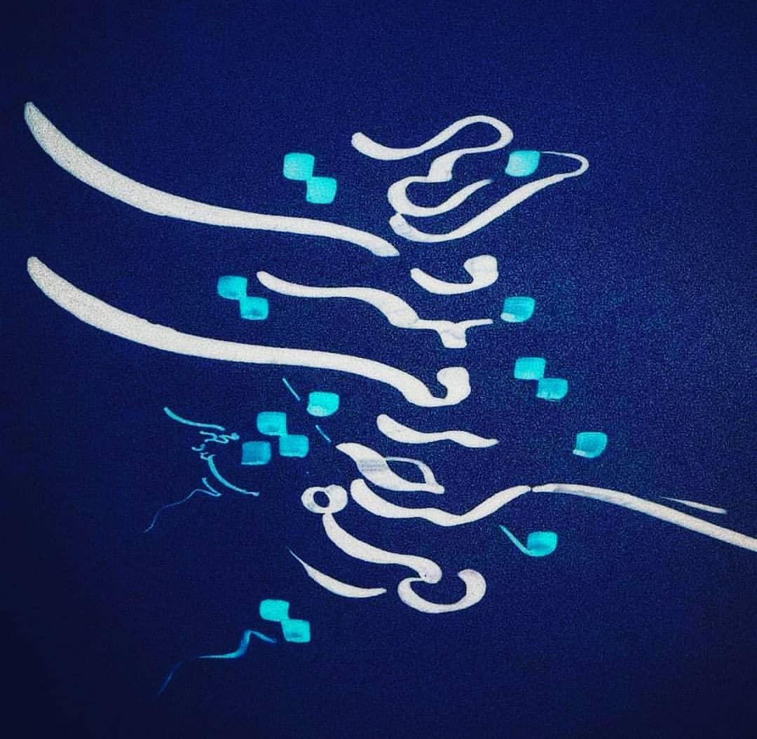 Farisi/Nasta'liq khatestan  ﷽ ز دیده گر چه برفتی نمی روی از یاد . #خطستان  @khatestan #خط_خودکاری#خط_خودکار… 913