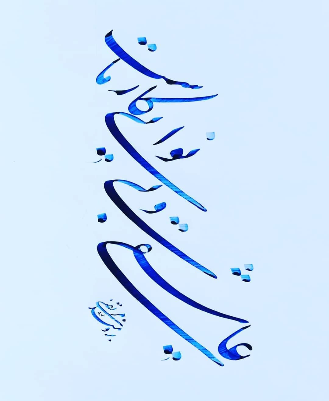 Farisi/Nasta'liq khatestan  ﷽ عاشقی و بی نوایی کار ماست . #خطستان  @khatestan #خط_خودکاری#خط_خودکاری_نوین#خ… 747