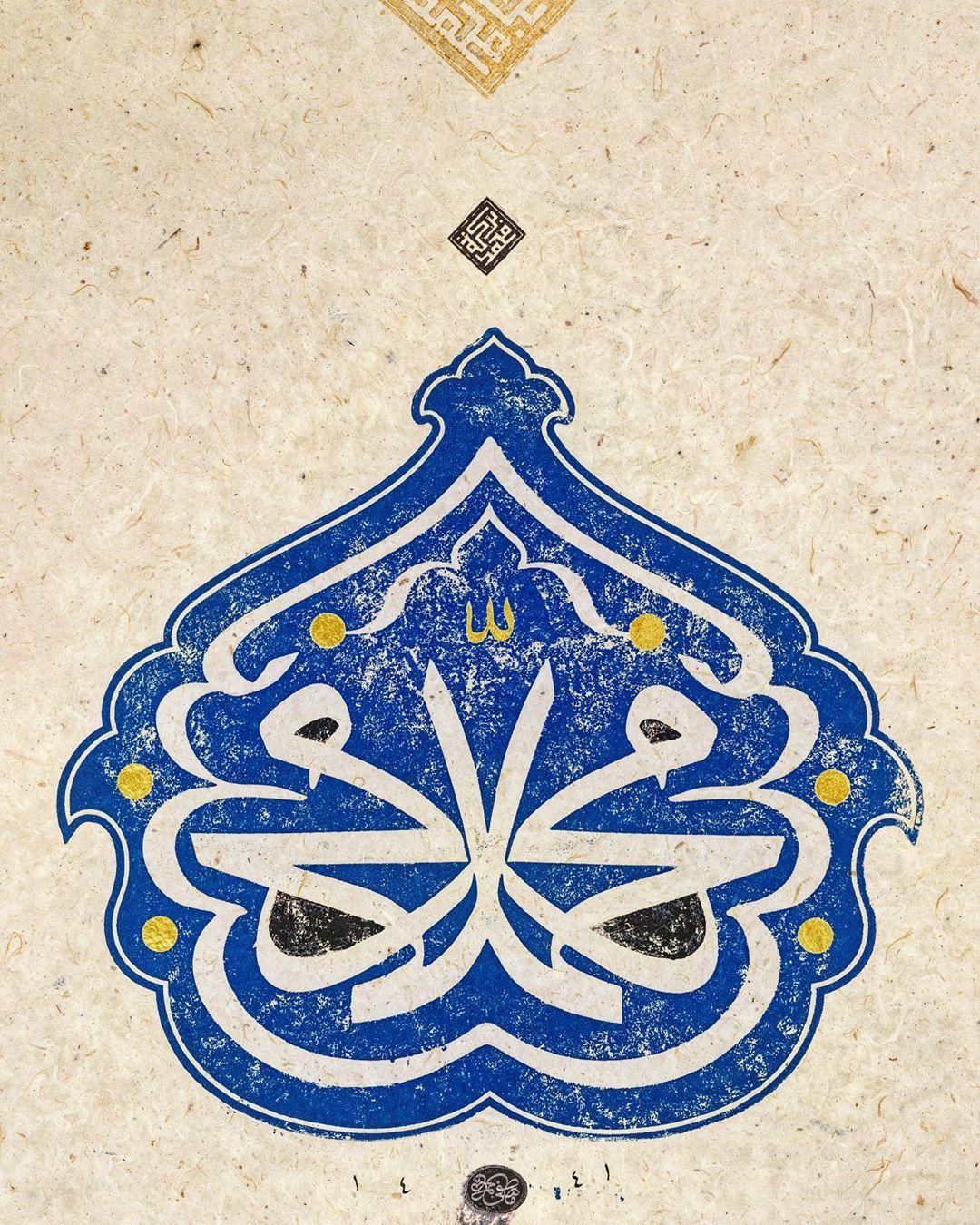 Karya Kaligrafi اللهم صل وسلم وبارك على سيدنا محمد واله الطاهرين … . . . هذه اللوحة من أحد اعم…- jasssim Meraj