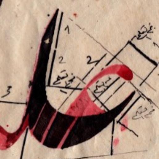 Khat Diwani Ajhalawani/Amr الثوابت والمتغيرات في فن الخط العربي  لقد باتت المسائل الفنية تشغل بال المثقفين … 721