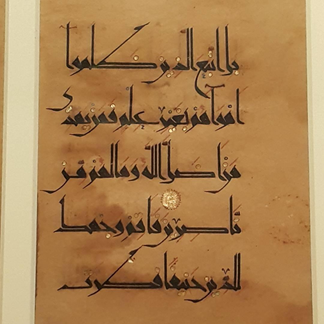 Khat Diwani Ajhalawani/Amr تفاصيل أكثر للصفحة الأولى. الآيات من سورة الروم الجزء الحادي والعشرين قوله تعالى… 51