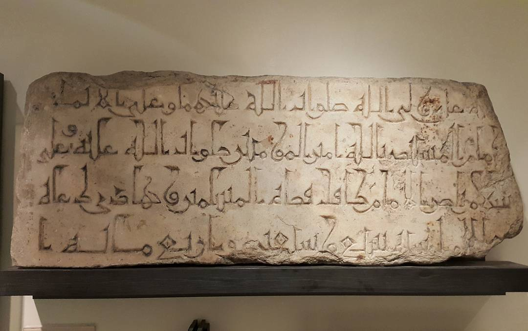 Khat Diwani Ajhalawani/Amr جزء من حجر أساس في عهد الخليفة الفاطمي المستنصر مكتوب ب #الخط_الكوفي ومؤرخ بسنة … 32
