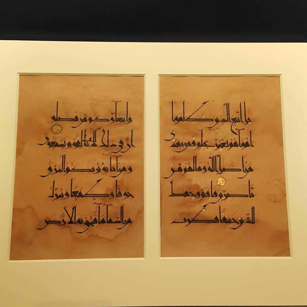 Khat Diwani Ajhalawani/Amr صفحتين من القرآن الكريم مكتوبة ب #الخط_الكوفي_المشرقي من القرن العاشر للميلاد. ا… 46