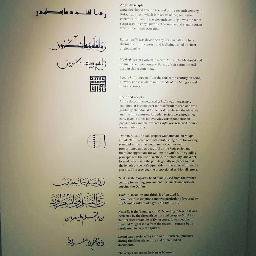 Khat Diwani Ajhalawani/Amr لوحة إرشادية في #المتحف_البريطاني ب #لندن توضح تاريخ #الخط_العربي من حيث النشأة…. 35