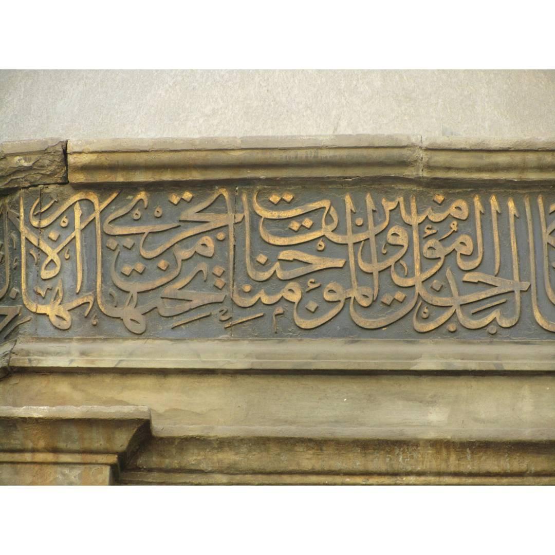Khat Diwani Ajhalawani/Amr (ليدخل المؤمنين والمؤمنات جنات تجري من تحتها الأنهار) لاحظوا اتصال الألف من كلم… 44
