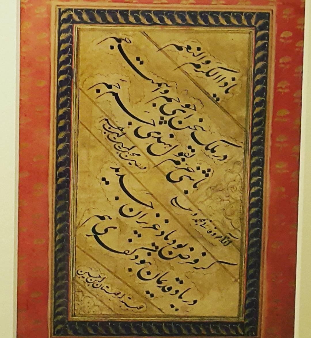 Khat Diwani Ajhalawani/Amr مخطوطة ب #خط_التعليق من القرن الثامن عشر من الميلاد وجدت في الهند. إحدى مقتنيات … 51