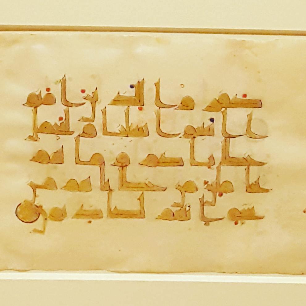 Khat Diwani Ajhalawani/Amr مخطوطة ب #خط_الحجاز لجزء من الآية رقم 12 من سورة العنكبوت قوله تعالى (…كفروا ل… 39