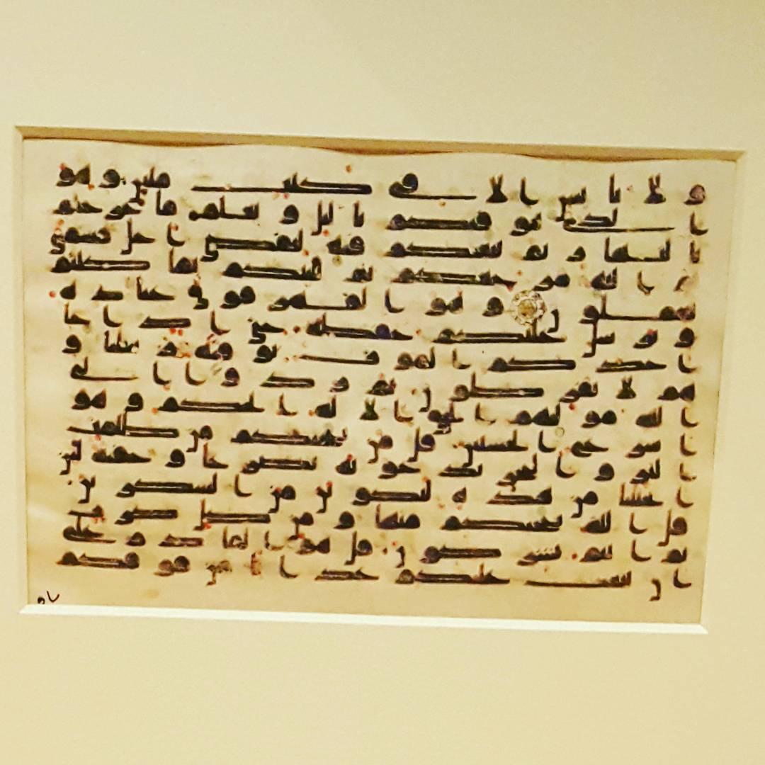 Khat Diwani Ajhalawani/Amr مخطوطة ب #خط_الحجاز من بداية الآية 59 من سورة الأنعام (ولا يابس إلا في كتاب مبين… 34