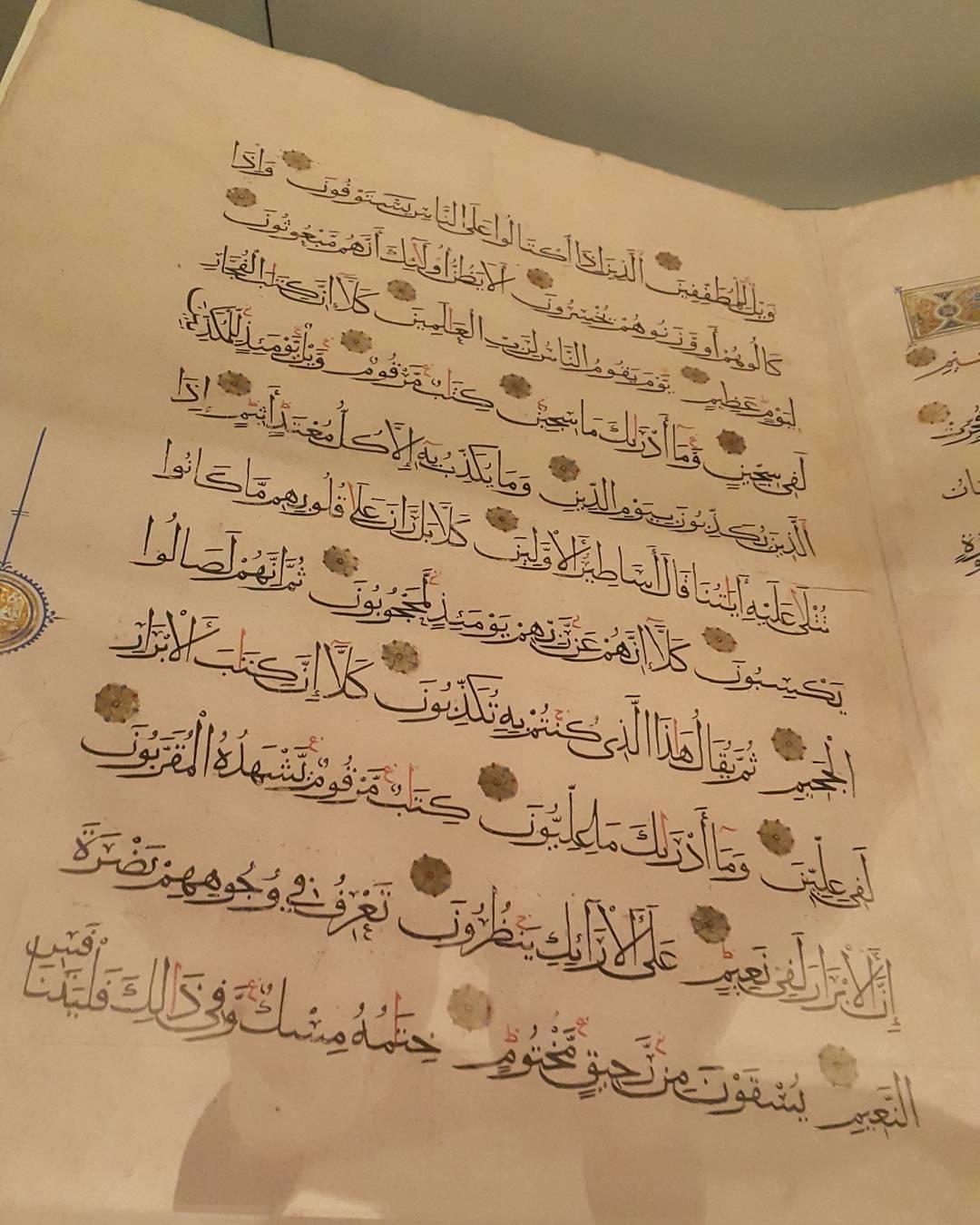 Khat Diwani Ajhalawani/Amr مصحف من العصر المملوكي مكتوب ب #خط_المحقق الزمان : 1400 إلى 1500م. المكان: مصر…. 59