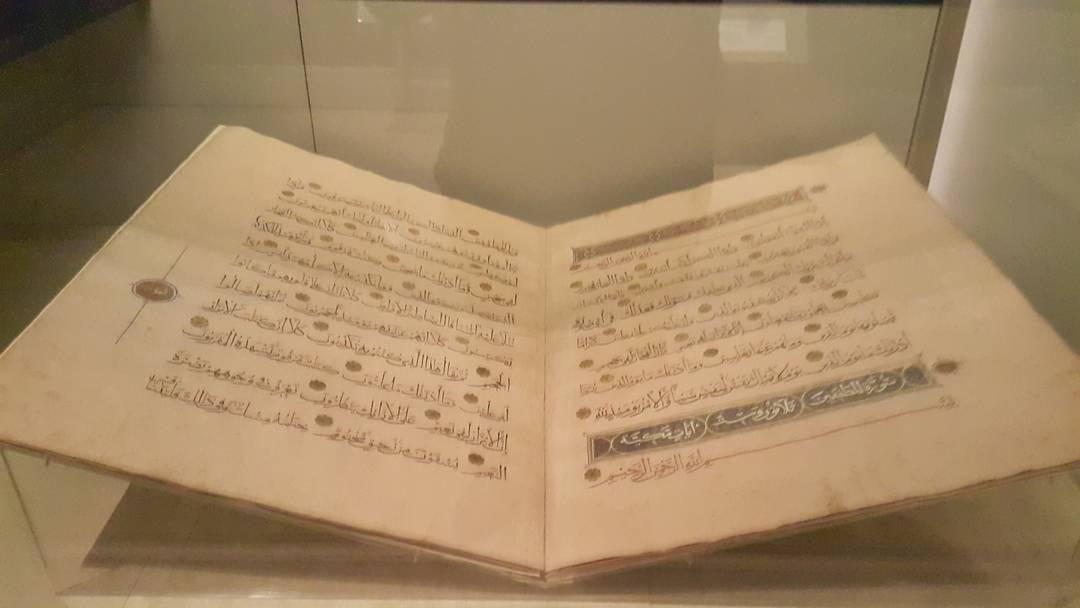 Khat Diwani Ajhalawani/Amr مصحف من العصر المملوكي مكتوب ب #خط_المحقق الزمان : 1400 إلى 1500م. المكان: مصر…. 29