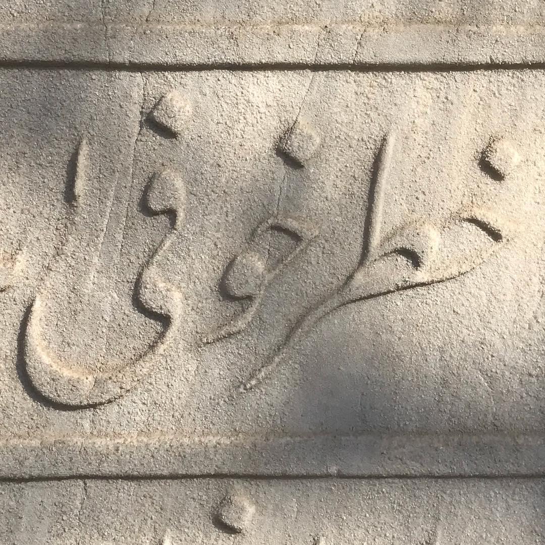 Khat Diwani Ajhalawani/Amr ... 509 1