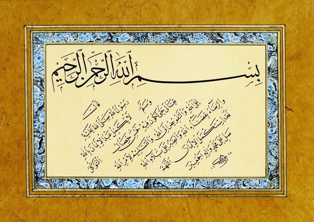 Professional Calligrapher Bijar Arbilly Calligraphy  #baghdad #berlin #dubai #nürnberg #islamicarts #color #calligraphy #calligraphya... 175 1