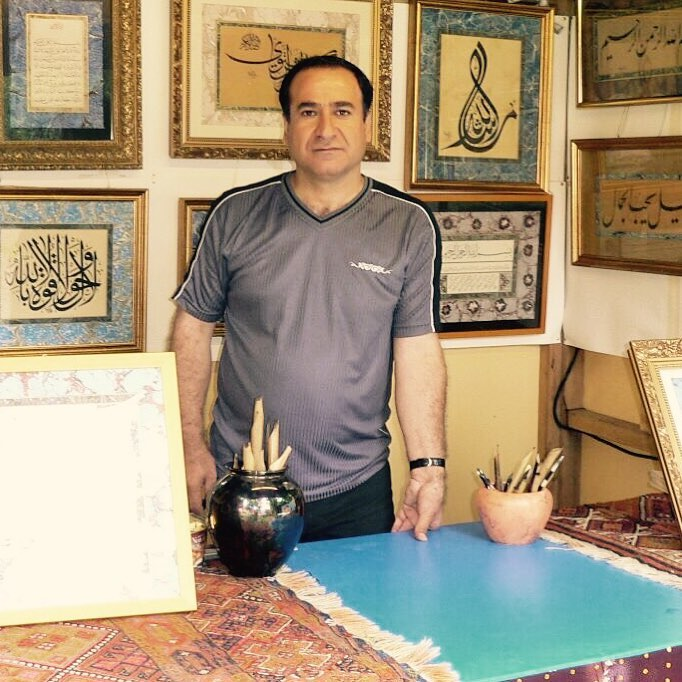 Professional Calligrapher Bijar Arbilly Calligraphy  #tablo #calligraphy #tazhip #البيئة #الطبيعه #islamic #art #calligraphy #bild #b… 177