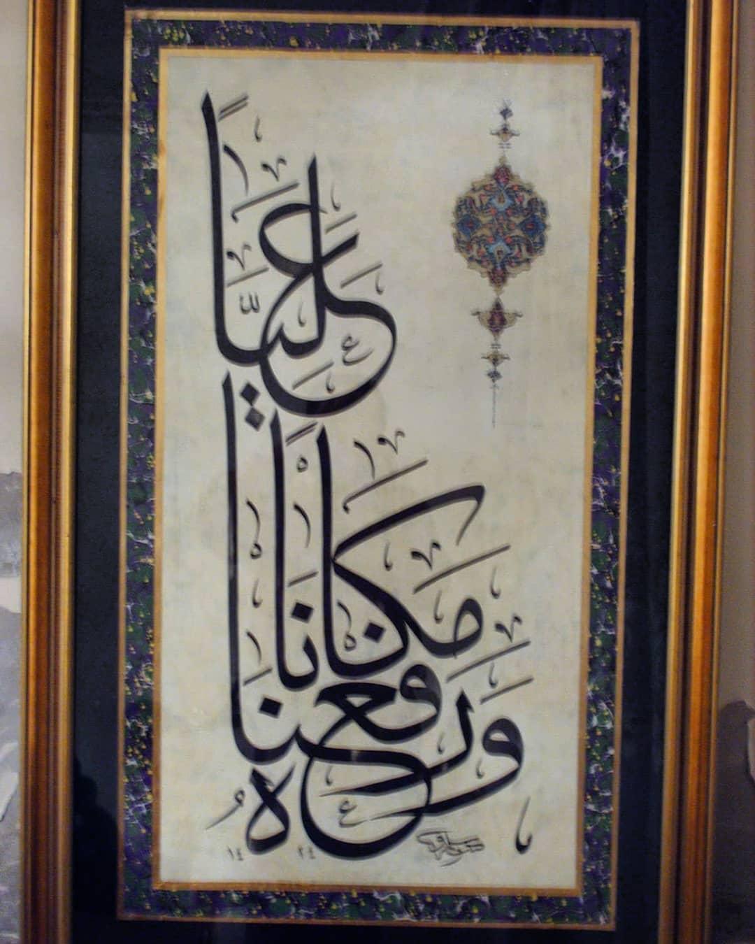 Works Calligraphy Haythamsalmo انه كان صديقا نبيا ورفعناه مكانا عليا.قبل 17سنة.17yıl önce... 149 1