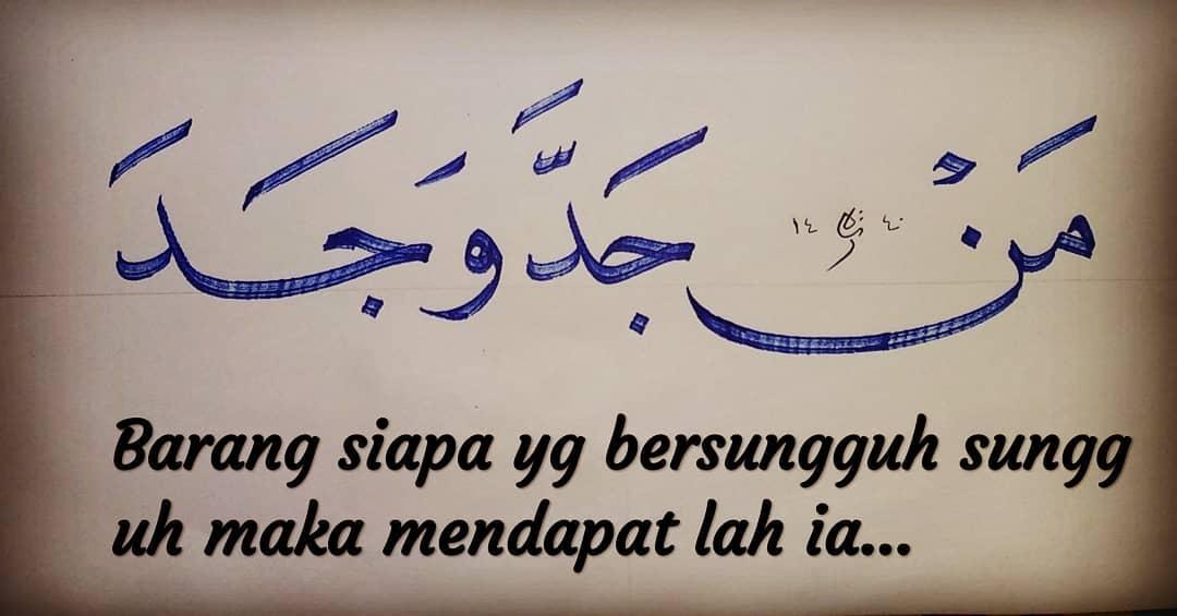 Works Calligraphy Taufik Hasibuan Jgn lupa senyum hari ini ... 52 1