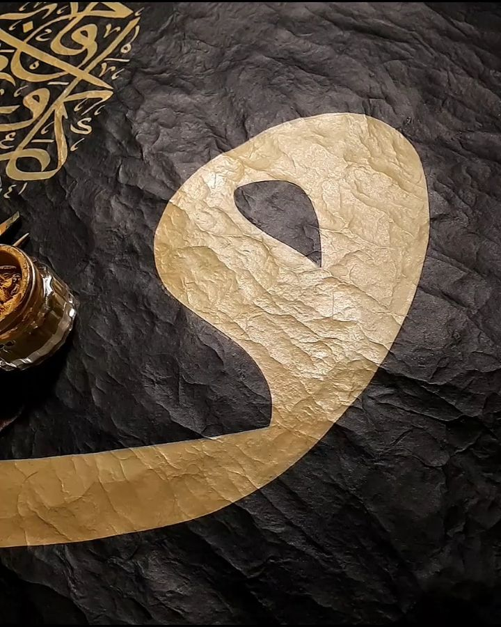 "al kattat احمدعلی نمازی  . وَكَانَ وَعْدُ رَبّ۪ي حَقاًّۜ.کهف ۹۸ Rabbimin vaadi haktır"" dedi.kehf 98 . . …. 581"