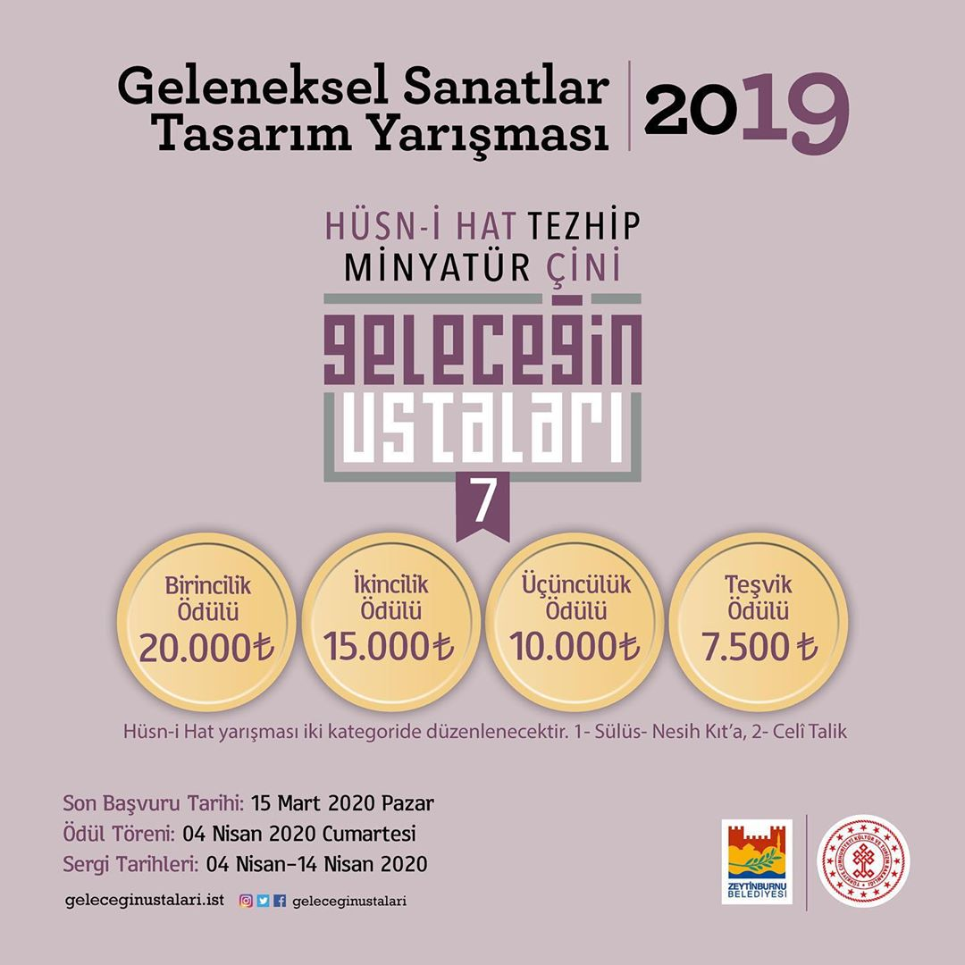 geleceginustalari Zeytinburnu Belediyesi'nin düzenlediği #GeleceğinUstaları yarışması ile genç yet… 88