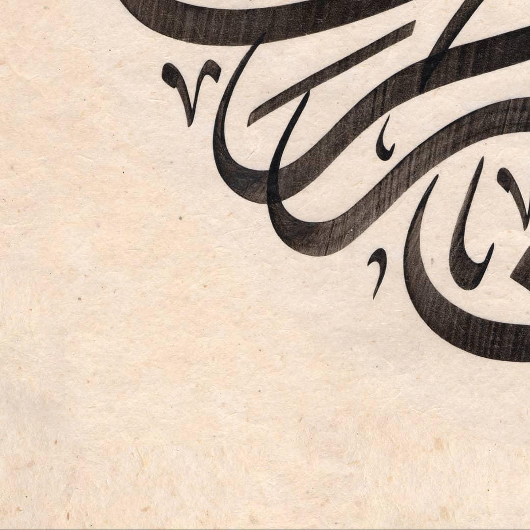 khat/hat/kat Tsulust/Thuluth Ali Mu'tamar … 45