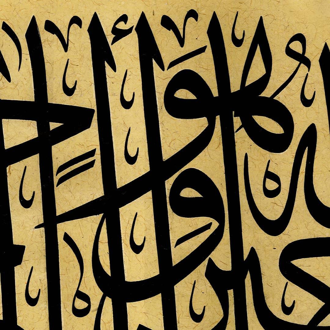 khat/hat/kat Tsulust/Thuluth Mothana Alobaydi ١٤٤٠… 179