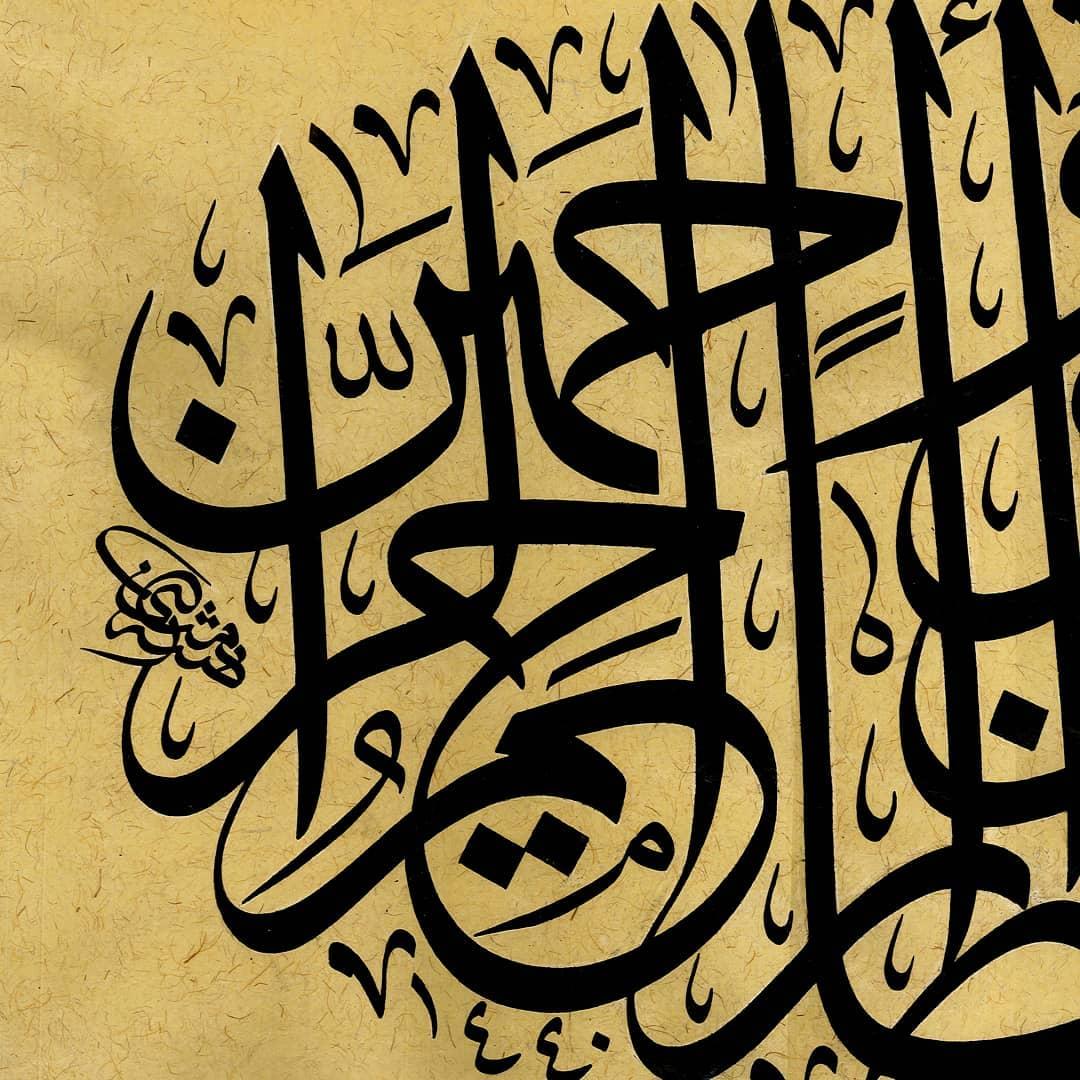 khat/hat/kat Tsulust/Thuluth Mothana Alobaydi … 282