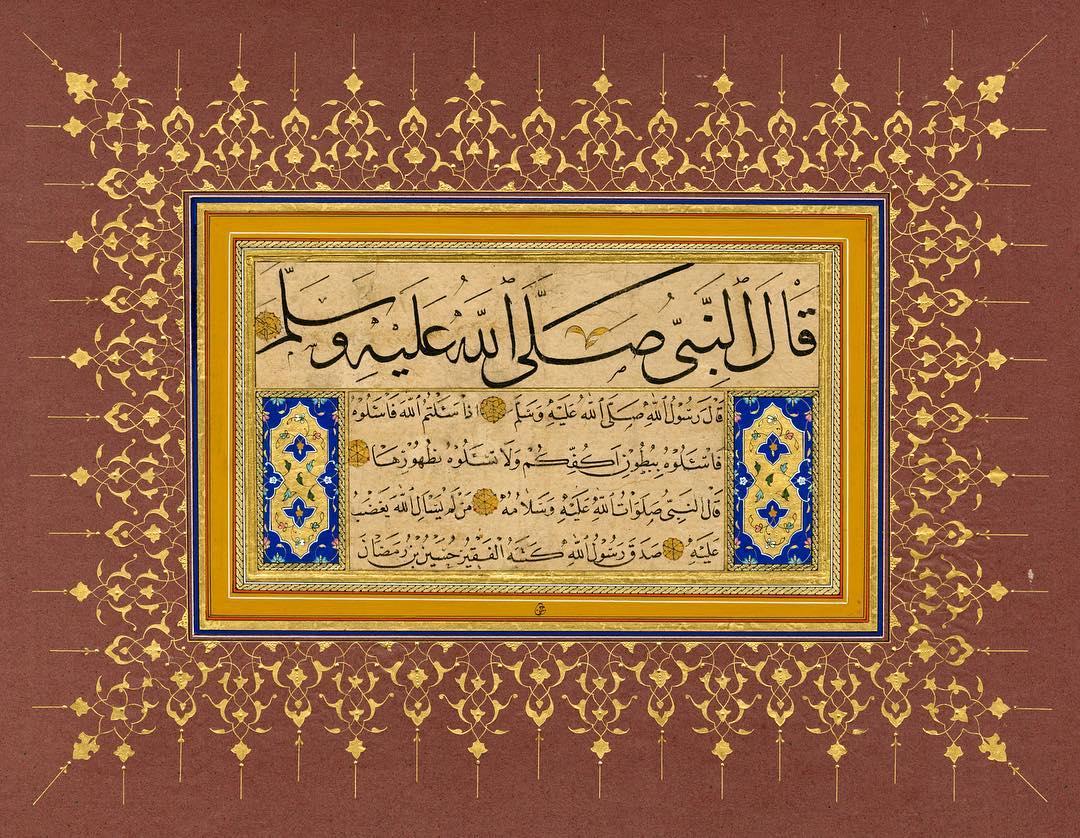 Apk Website For Arabic Calligraphy Regaib Kandiliniz Mübarek Olsun… قَالَ رَسُولُ اللَّهِ صَلَّى اللَّهُ عَلَيْهِ… 540
