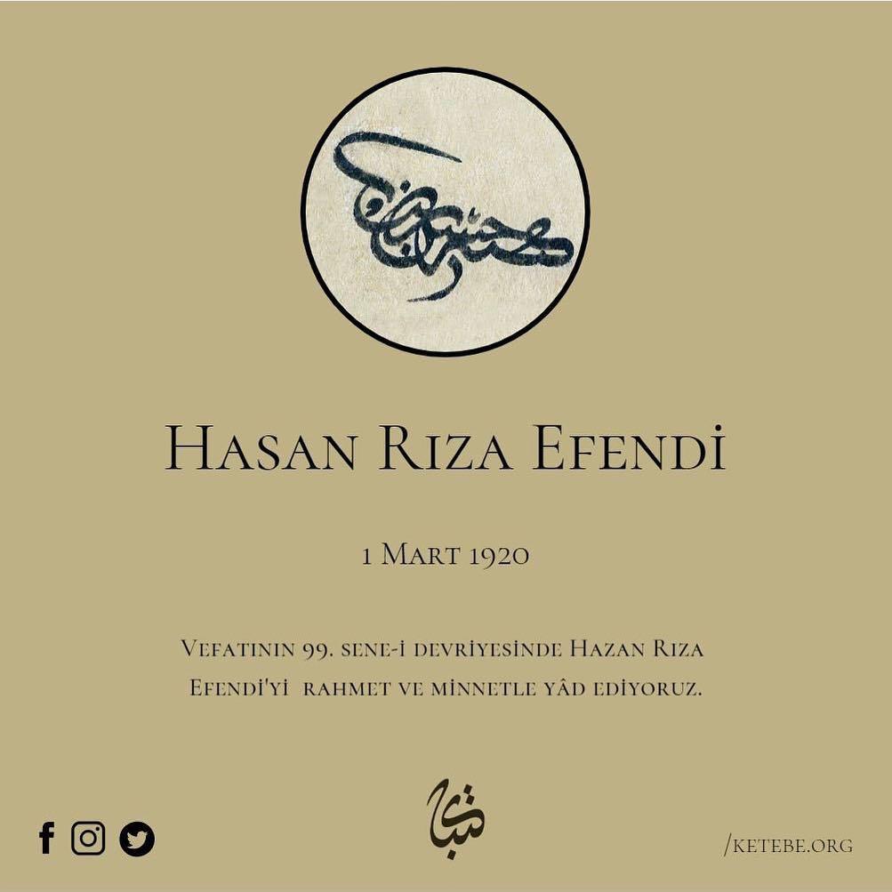 Apk Website For Arabic Calligraphy Vefatının 99. sene-i devriyesinde Hazan Rıza Efendi'yi  rahmet ve minnetle yâd e… 359