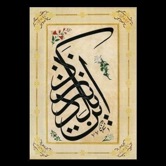 Donwload Photo Bu da geçer! . Kazasker Mustafa İzzet Efendi (1801-1876) . Hayırlı Cumalar . . #…- Zembil Sanat